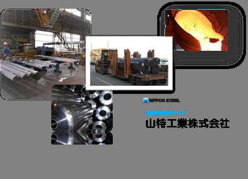 製造業(定盤作業)イメージ